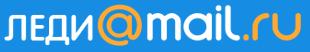 лого lady@mail.ru