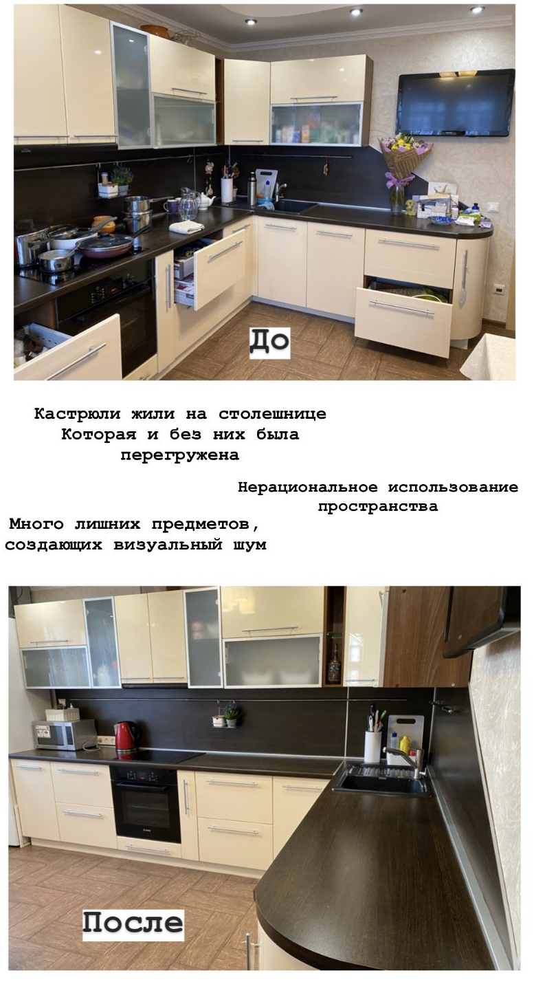 IMG_1656