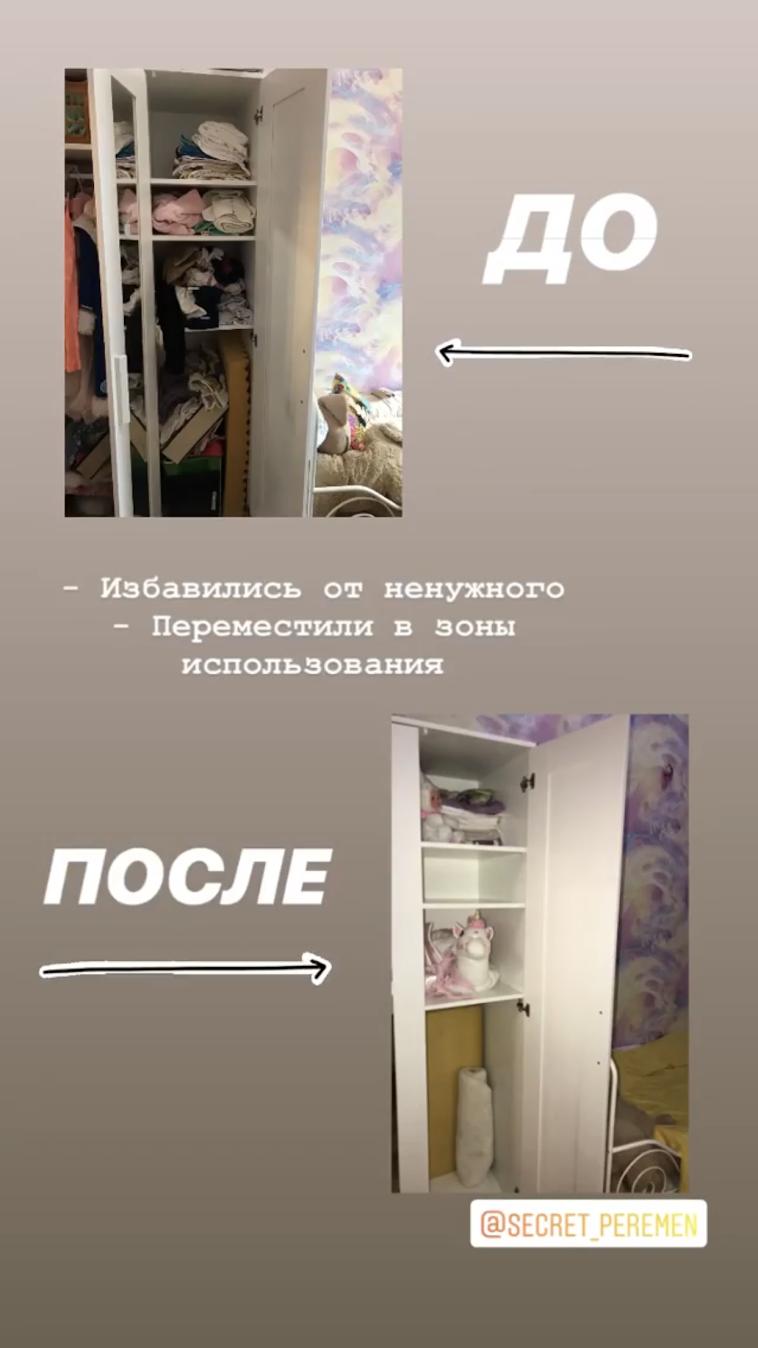 IMG_1667