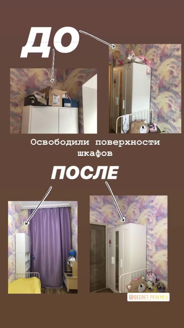 IMG_1673
